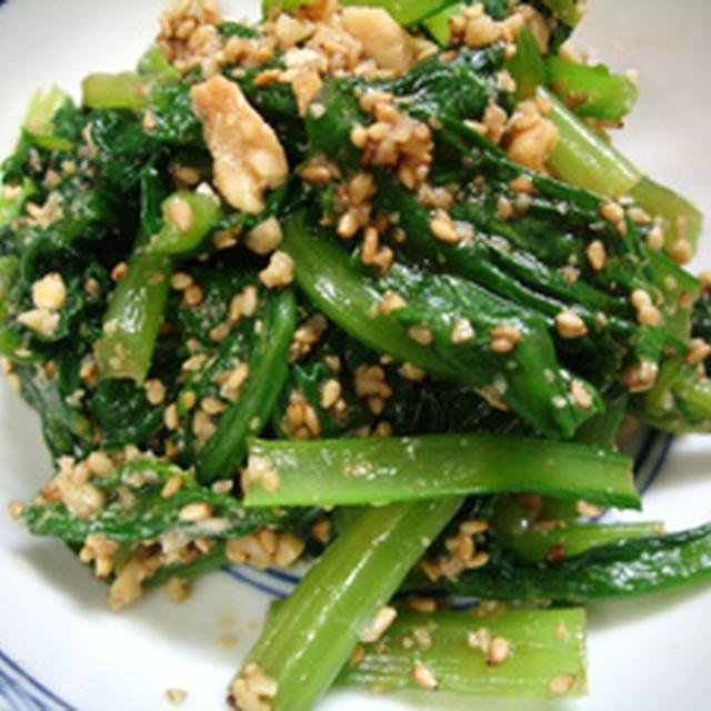 小松菜のナッツ和え