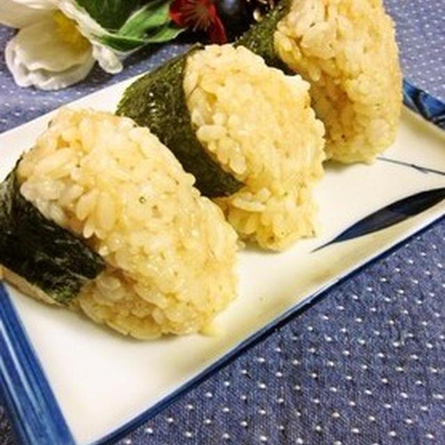 「米ぬかのカレー醤油おにぎり」「米ぬかレシピ」