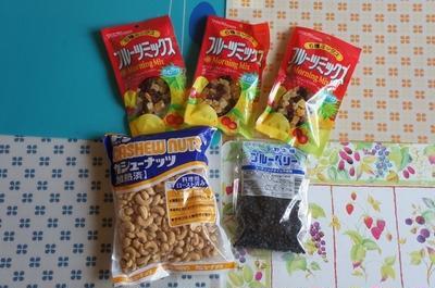 7月22日はナッツの日 オリジナルナッツ料理を募集中