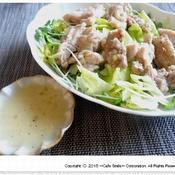 蒸し鶏のからしドレッシングサラダ