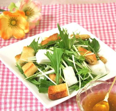 水菜で二日酔い防止!? 食感違いが楽しいね♪はんぺんと油揚げの水菜サラダ