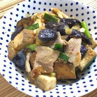 【簡単レシピ】千両なすと厚揚げの豚キムチ炒め