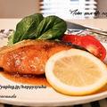 クックパッドで人気検索1位に!「鮭のムニエル☆レモンバター醤油」 by ジャカランダさん