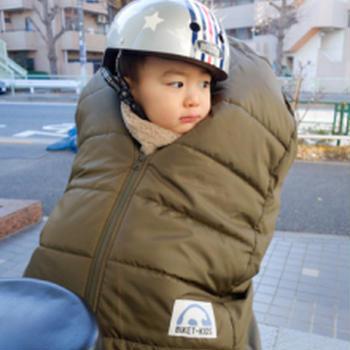 子供の自転車寒さ対策 BIKET-KIDS