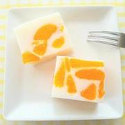 フルーツと合わせて彩りよく♪懐かしの「牛乳寒天」を作ってみよう!