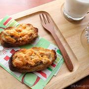 ツナマヨチーズのフランスパンモーニング
