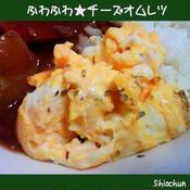 オレガノ風味のチーズオムレツ★