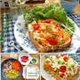 朝べジ♪雑穀パンで野菜ピザ&懐かしのメロンカップアイス by 桃咲マルクさん