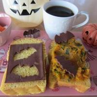 ハロウィンかぼちゃ餡サンド♪かぼちゃパン♪