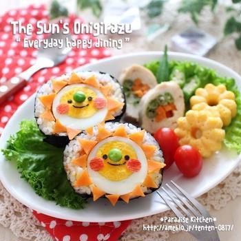 レシピ有☆キャラ弁にも♡簡単♪ニコニコ太陽くんのデコおにぎらずプレート