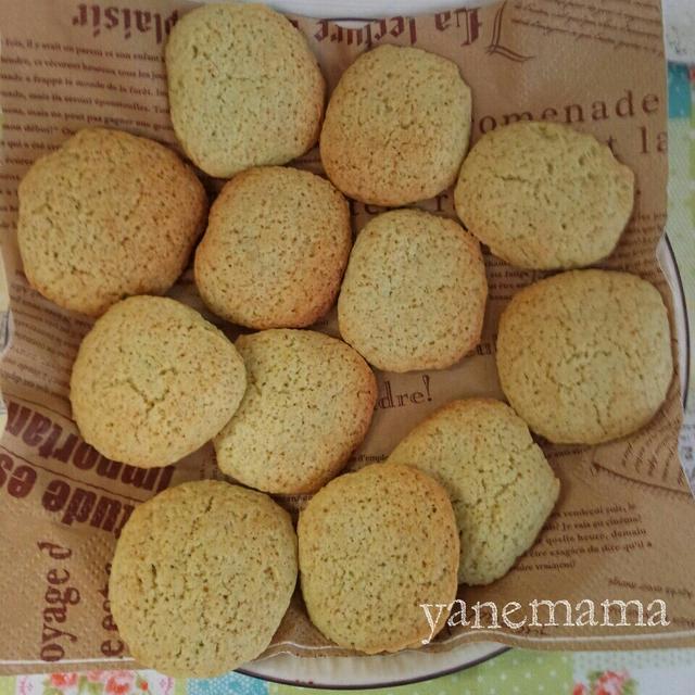 抹茶ヨーグルトクッキー