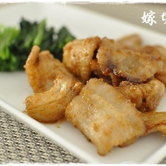 ご飯が進む!豚肉のハニコチュ炒め。丼にしてもお勧め♪