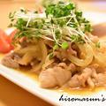 定番の味!豚バラ炒め生姜焼き風