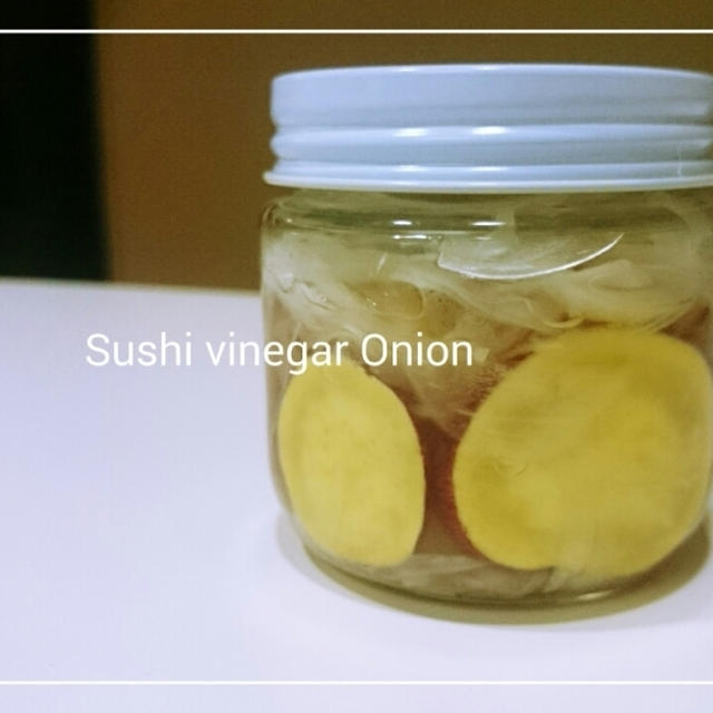 【Recipe:すし酢玉ねぎ&おいもマリネ】