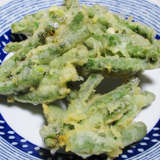 いんげんの天ぷら<サクサクッと旬の味わい>