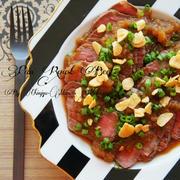 [ウルトラ簡単!]安いお肉も柔らかくなる♪フライパンで包んでローストビーフ