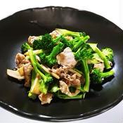豚肉とブロッコリーのねぎ塩炒め