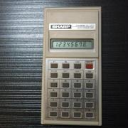 昭和レトロ電卓!!またもやヤフオクに出品してみました・・・。