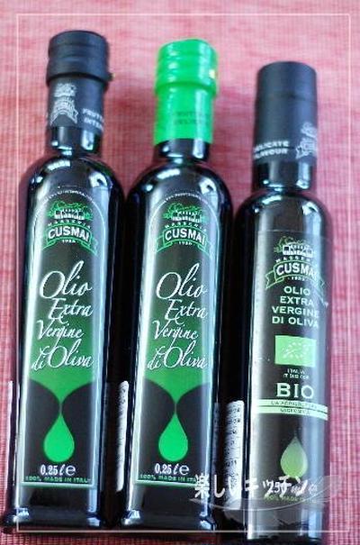 オリーブオイル&米粉のイングリッシュマフィンのレシピ