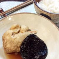 干し椎茸と卵巾着の甘辛煮