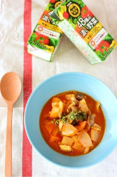 煮るだけ簡単!!キリン48種の濃い野菜で作る【濃厚トマトスープ】