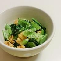 小松菜のわさびマヨネーズ和え