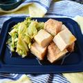 5分あればレンジで簡単【厚揚げと春キャベツのオイスターソース煮】5分/冷蔵3日/レンジ