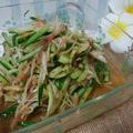 切り干し大根の薬味サラダ ごま油風味