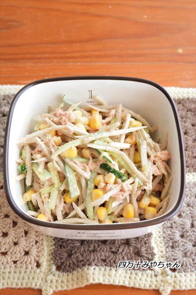 3. きゅうりツナコーンサラダ