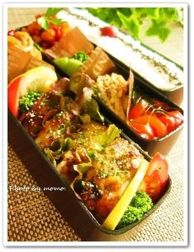 我が家の節約Menu : ハーブマリネチキン サラダ風~先日のお弁当