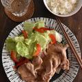 上州麦豚の柚子胡椒焼き~ぐんまアンバサダー