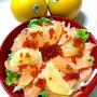 フロリダグレープフルーツとサーモン·いくらのカルパッチョ