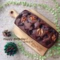 簡単HM胡桃とチョコのパウンドケーキでハピバ♪