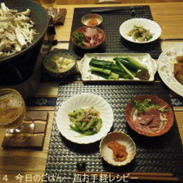 3/11の晩ごはん きのこの陶板焼で簡単に(^_-)-☆