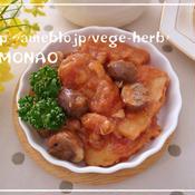 筍&チキンのトマトソース煮