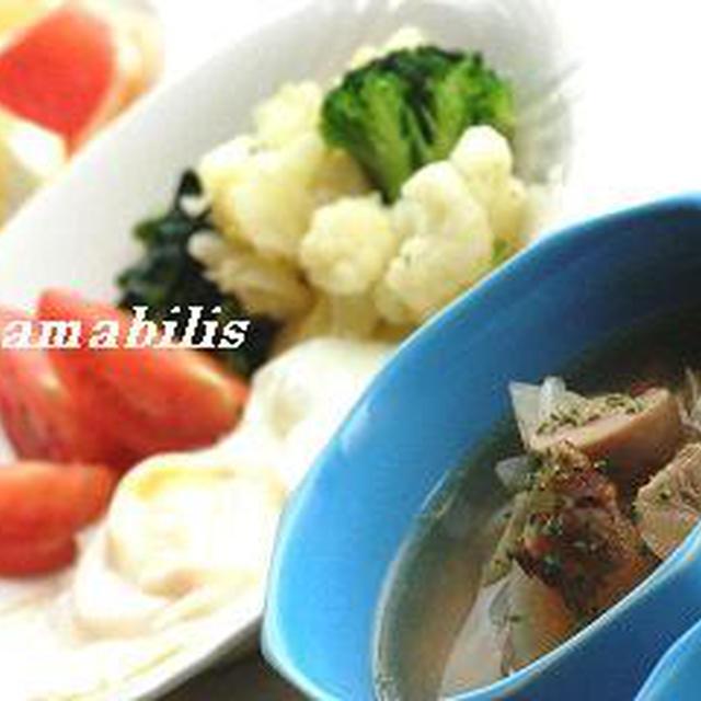 きのこと根菜のイタリア風スープ定食