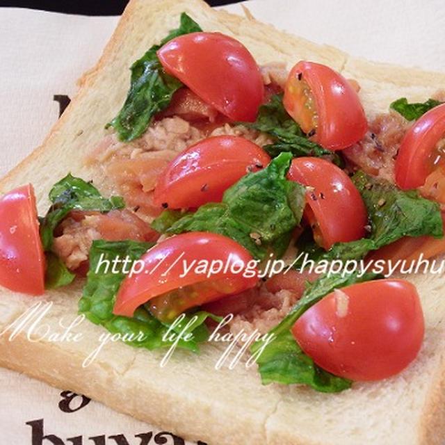 レシピブログ「くらしのアンテナ」掲載【プチトマトとはちみつ梅のオープンサンド】