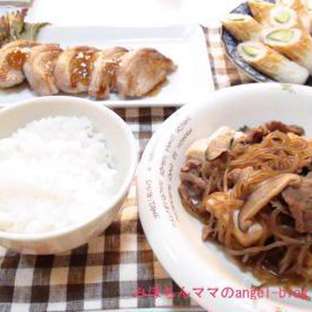 ☆今日の夕食~肉豆腐・他☆
