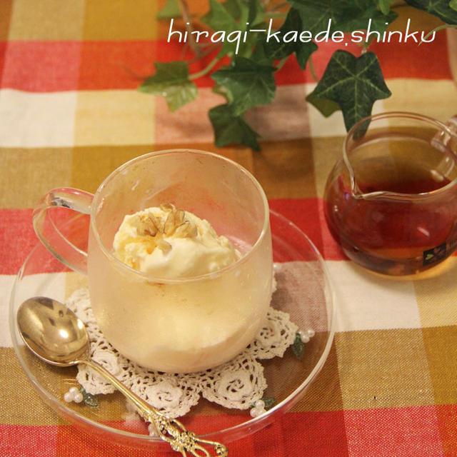 柿&シナモンフルブラdeほうじ茶アフォガート