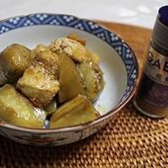 油揚げと秋茄子の黒酢煮花椒風味