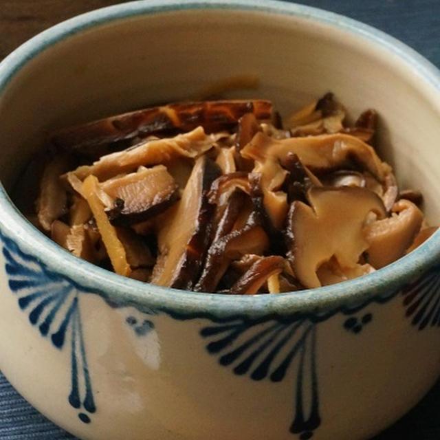 干し椎茸の生姜シロップ煮