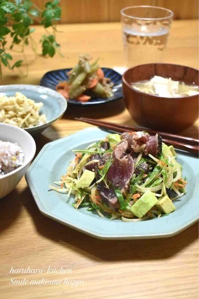 【レシピ】カツオのわさび醤油サラダ✳︎野菜が美味しい✳︎アレンジ自在…いよいよ始まる今年のリーグ戦。