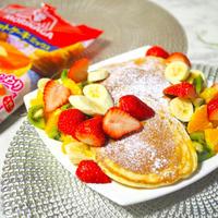 森永ホットケーキミックスでもちもちホットケーキ!フルーツたっぷりデコレーション
