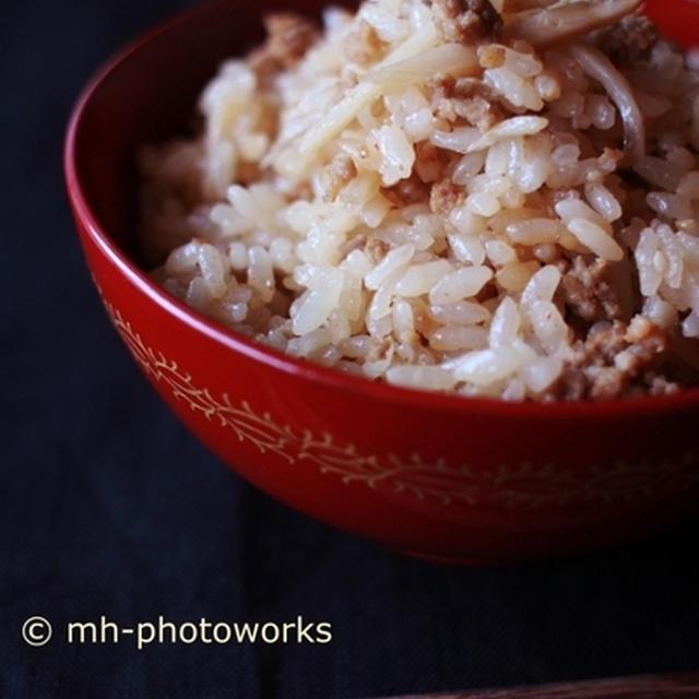 豚ひき肉とごぼうの炊き込みご飯