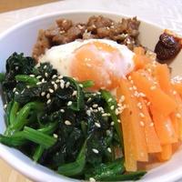 簡単ビビンバ!韓国ご飯!