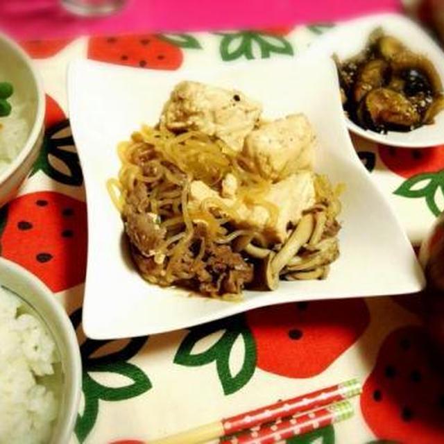 手軽にすき焼きふう肉豆腐