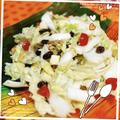 白菜とクルミのアップルコンポートサラダ