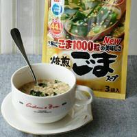 【うちごはん】わかめスープごま焙煎&オートミールで低糖質な朝食を♪
