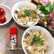 ヘルシーお豆腐と舞茸丼