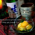 +*ホタテの柚子こしょう黄身ソース+*